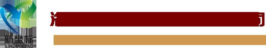 gao药加工_gao药贴牌加工_gao药oem加工_gao药贴牌-洛阳bbin医药科技有限公司