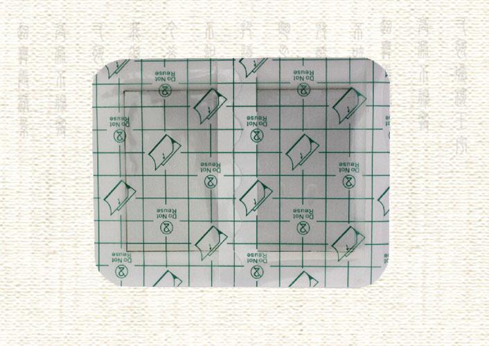 10×13防水新型黑膏药